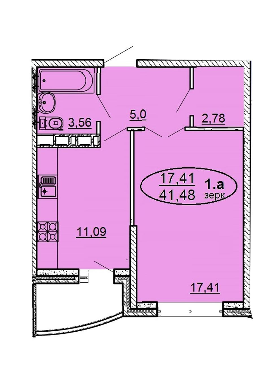 1-комнатная 41,48 м2