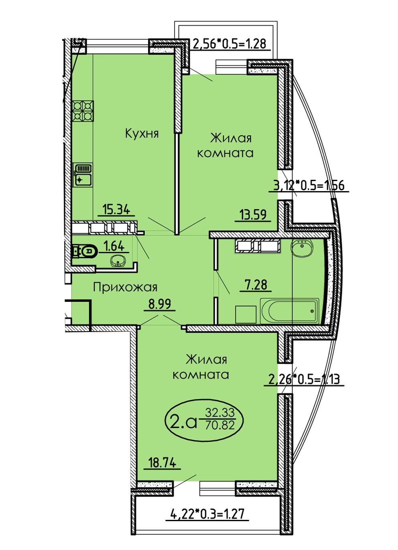 2-комнатная 70,82 м2