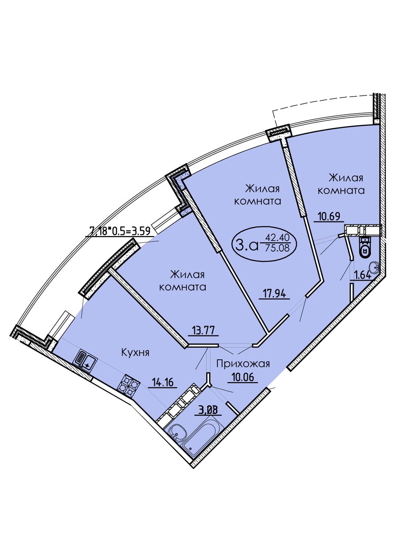 3-комнатная 75,08 м2