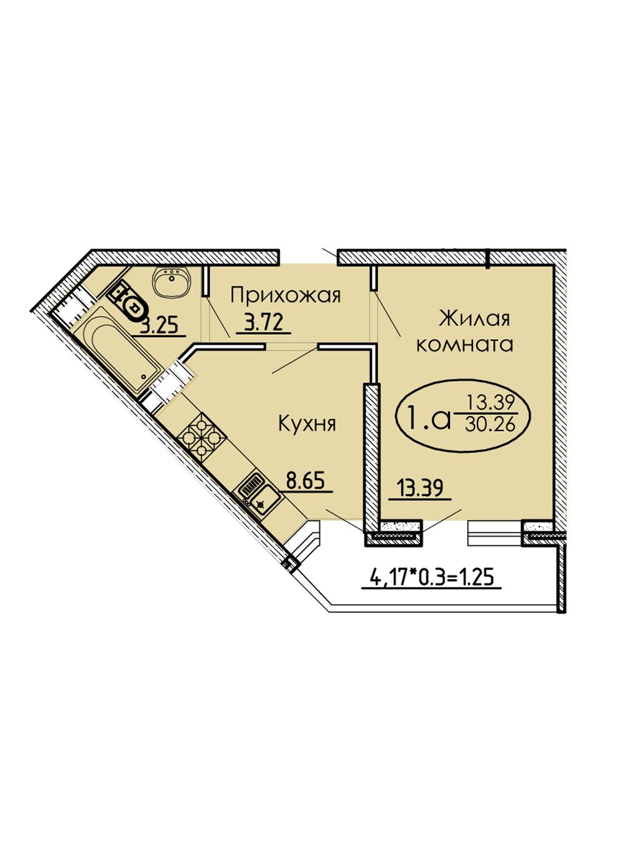 1-комнатная 30,26 м2