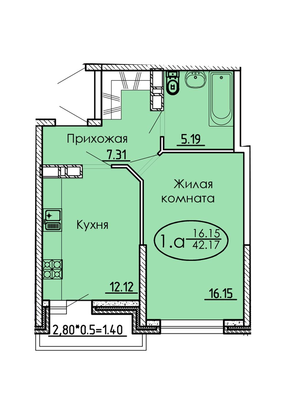 1-комнатная 42,17 м2