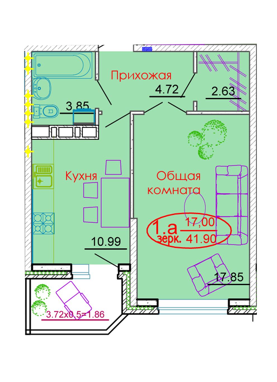 1-комнатная 41,90 м2